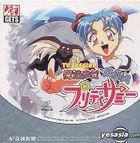 Tenchi Muyo Ova (13VCDs)(TV Version)(End)