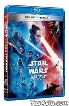 Star Wars: The Rise of Skywalker (2019) (Blu-ray) (Hong Kong Version)