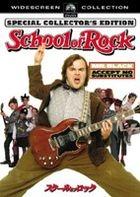 School of Rock Special Collector's Edition (Japan Version)