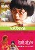 Hairstyle (Japan Version)