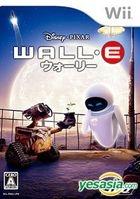 Wall-E (Japan Version)