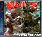 超人佳亚 - 撕裂大地之牙 (VCD) (Ep.38) (香港版)
