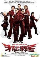 House Of Fury (2005) (DVD) (Hong Kong Version)