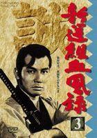 Shinsengumi Keppuroku Vol.3 (DVD) (Japan Version)