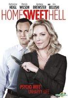 Home Sweet Hell (2015) (DVD) (Hong Kong Version)
