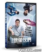 The Bad Guys: Reign of Chaos (2019) (DVD) (Taiwan Version)