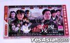 Scarlet Rose (2011) (DVD) (Ep. 1-32) (End) (China Version)