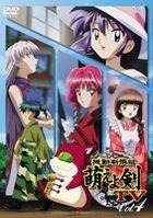 KIDO SHINSENGUMI MOEYO KEN TV VOL.4 (Japan Version)