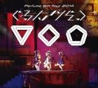 Perfume 5th Tour 2014 'Gurungurun' (First Press Limited Edition)(Japan Version)