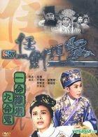 The Prosecution (DVD) (Hong Kong Version)