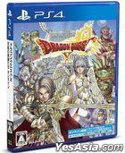 Dragon Quest X: Tensei no Eiyuu-tachi Online (Japan Version)