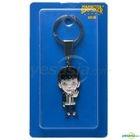SMTOWN Pop-up Store Stardium - Super Junior - Mamacita Character Key Ring (Lee Teuk)