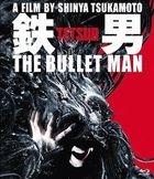 Tetsuo - The Bullet Man (Blu-ray) (Perfect Edition) (English Audio) (Japan Version)