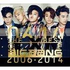 THE BEST OF BIGBANG 2006-2014 (3CDs) (Japan Version)