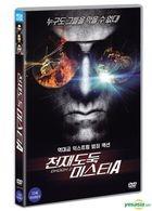 Dhoom 2 (DVD) (Korea Version)