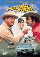 Smokey and the Bandit (DVD) (First Press Limited Edition) (Japan Version)
