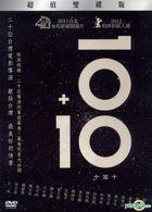 10+10 (DVD) (2-Disc Regular Version) (English Subtitled) (Taiwan Version)