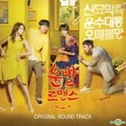 Lucky Romance OST (MBC TV Drama)