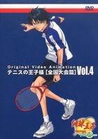 The Prince Of Tennis OVA (DVD) (Vol.4) (Hong Kong Version)