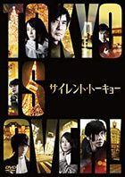 Silent Tokyo (DVD) (Normal Edition) (Japan Version)