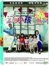 五個小孩的校長 (2015) (DVD) (台湾版)
