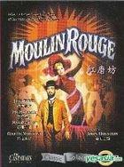 Moulin Rouge (1952) (DVD) (Hong Kong Version)