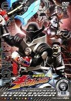 Uchu Sentai Kyuranger Vol.5 (DVD) (Japan Version)