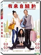 The Kid from The Big Apple (2015) (DVD) (Taiwan Version)