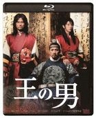 The King and the Clown (Blu-ray) (Japan Version)