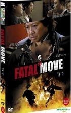 Fatal Move (DVD) (Korea Version)
