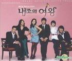 My Wife is a Superwoman OST (MBC TV Drama)