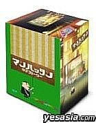 Manhattan Love Story DVD Box (Japan Version)