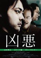 The Devil's Path (DVD) (Japan Version)