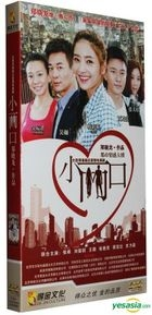 Lovers (H-DVD) (End) (China Version)