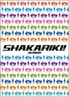 Shakariki! (DVD) (Special Collector's Edition) (First Press Limited Edition) (Japan Version)