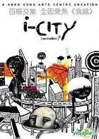 I-City (Deluxe Edition) (Hong Kong Version)