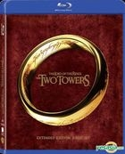 The Lord of The Rings - The Two Towers (2002) (Blu-ray) (Extended Edition) (Hong Kong Version)