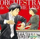 Orchestra de Nodame Live (Korea Version)