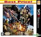 Monster Hunter 4G (3DS) (廉價版) (日本版)