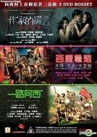 向西村上春樹原著三部曲 (Blu-ray) (香港版)
