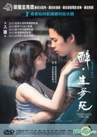 Thanatos, Drunk (2015) (DVD) (English Subtitled) (Hong Kong Version)