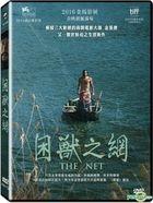 The Net (2016) (DVD) (Taiwan Version)