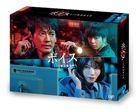 Voice: 110 Emergency Control Room 2 (DVD Box) (Japan Version)