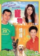 Man's Best Friend (1998) (DVD) (Ep. 1-20) (End) (TVB Drama)