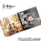 The Legend Of HEI Photobook