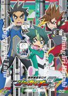 Shinkansen Henkei Robo Shinkalion Z Vol.1 (DVD)(Japan Version)