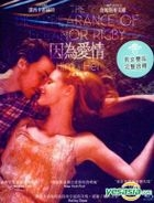 The Disappearance of Eleanor Rigby: Him & Her (2014) (Blu-ray) (Taiwan Version)