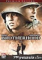 BROTHERHOOD Premium Edition (Japan Version)