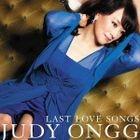 Last Love Songs -Hito niwa Ienai Koi ga Aru- (Japan Version)