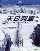 Snowpiercer (2013) (Blu-ray) (Taiwan Version)